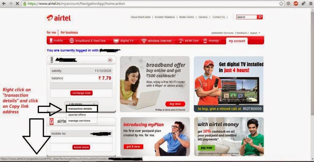 AirTel Free Data by Missed Call Internet Code (Update)